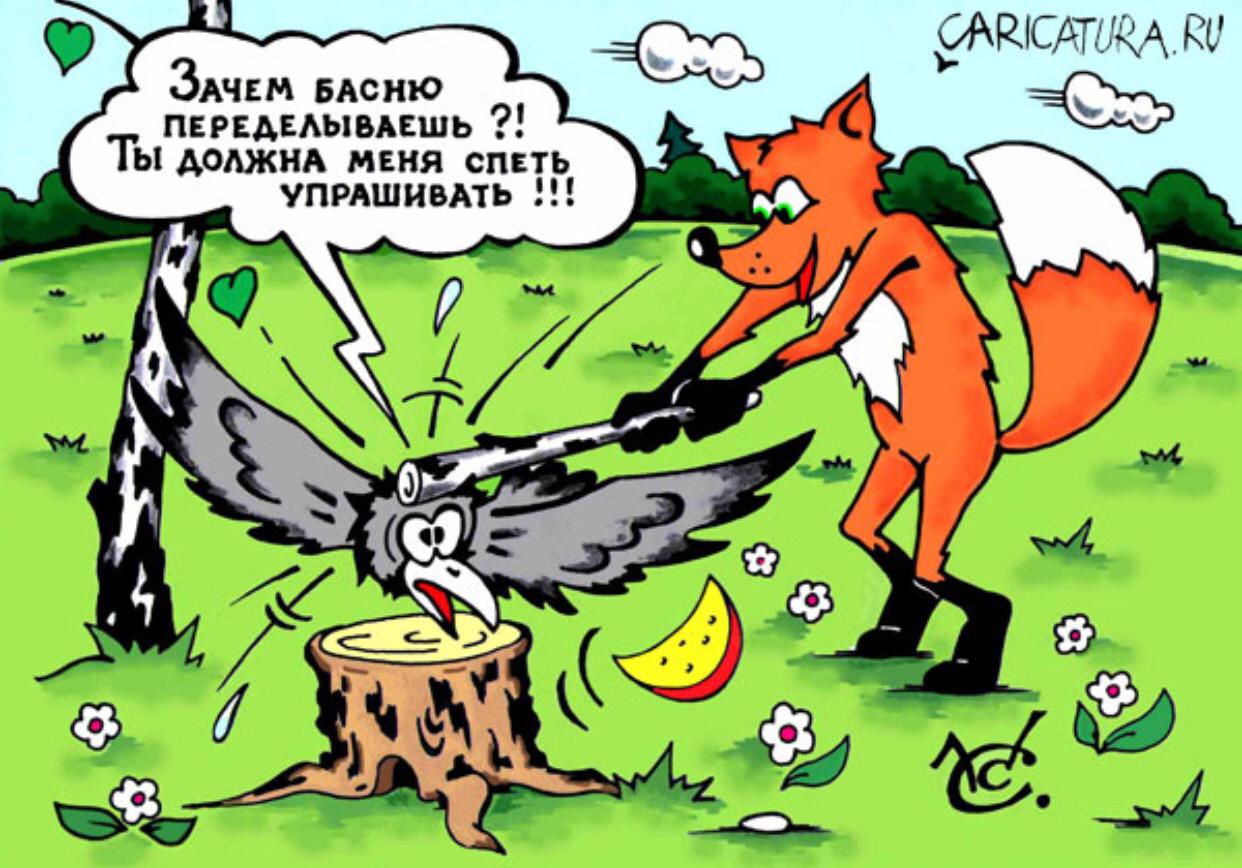 Анекдот Ворона