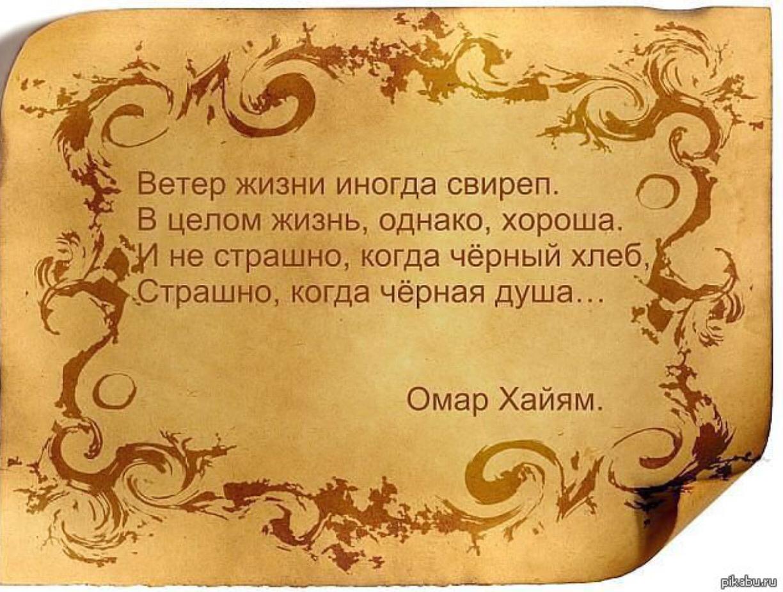 Цитаты великих поздравления с днем рождения