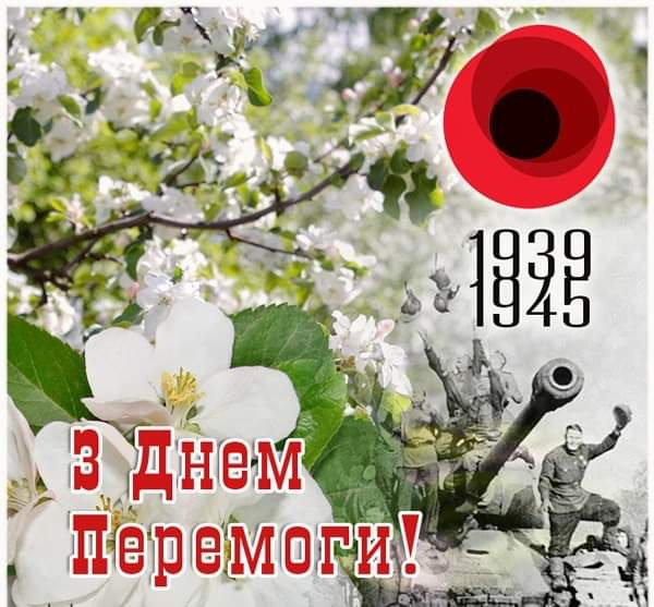 браун открытки с днем победы украина ознакомиться образцом оружия