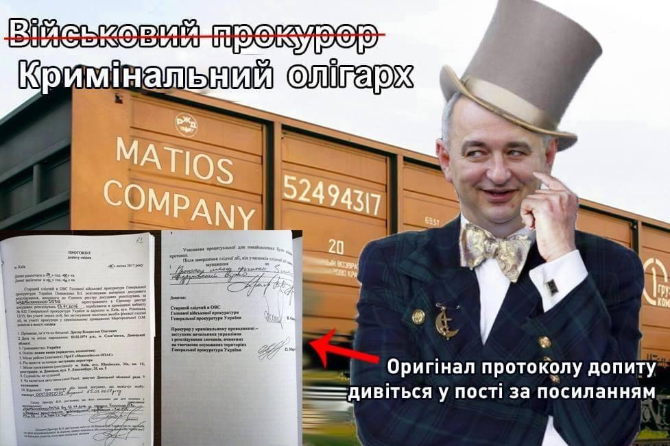 Схеми і зв'язку: як Анатолій Матіос та його спільники стали адвокатами фото 1